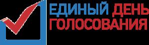 http://www.volgograd.izbirkom.ru/vybory/edyn_09_09_2018/index.php